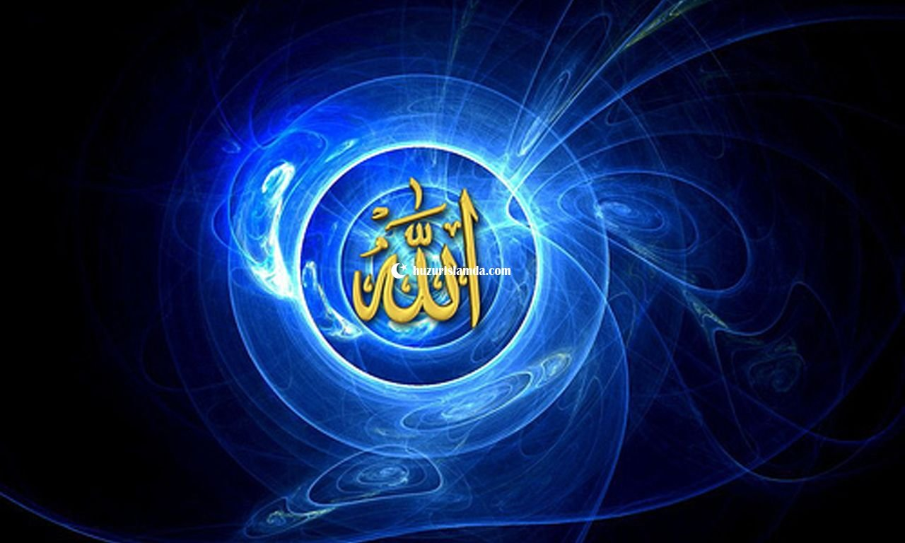 Allah c.c Wallpaper İndir.